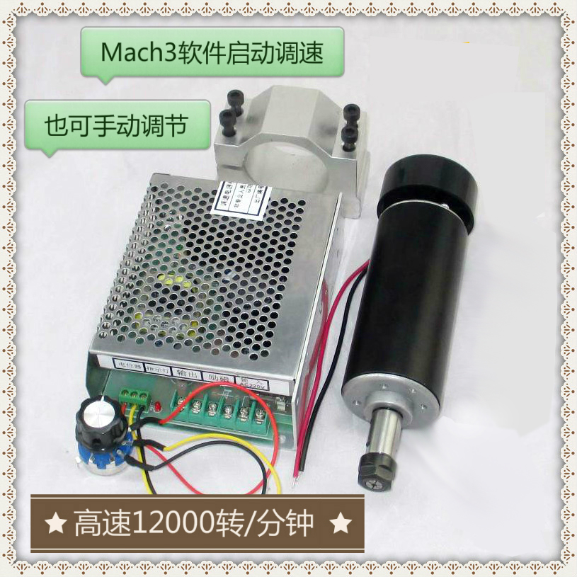 0.5kw Air cooled spindle ER11 chuck CNC 500W Spindle Motor + 52mm clamps + Power Supply speed governor For DIY CNC 0 5kw air cooled spindle motor er11 chuck cnc 500w spindle dc motor 52mm clamps power supply speed governor for diy cnc