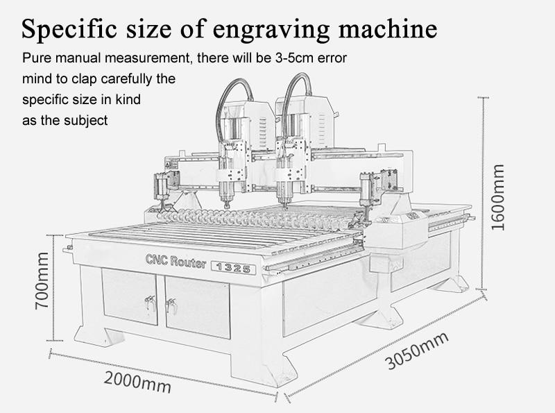 1325 engraving machine (2)