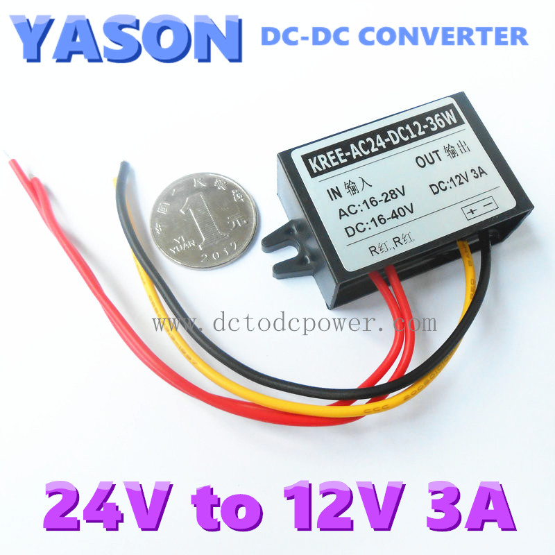 AC-DC or DC to DC 24V to 12V 3A Voltage Converter мультиметр uyigao ac dc ua18