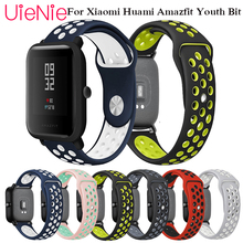 For samsung gear s2 20mm smart watch strap frontier Classic wristband  Band Huami Bip BIT PACE Lite Youth Straps