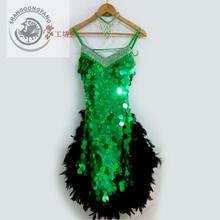 New style latin dance costume sexy sequins Feather latin dance dress for women latin dance competition dresses S-4XL