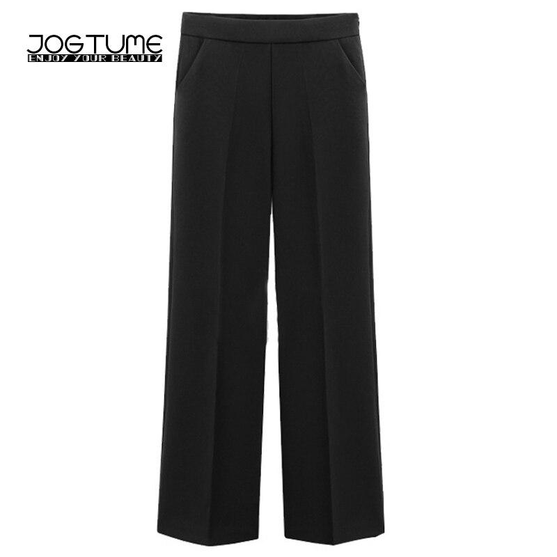 JOGTUME Loose Wide Leg Pants Womens 2017 Autumn Winter Black Trendy Casual Pants Female Soft Straight Leg Trousers Plus Size