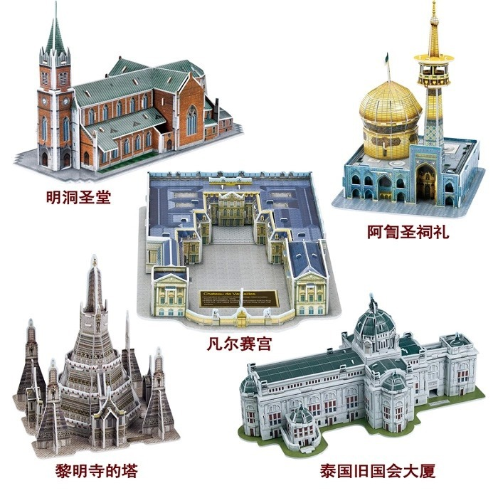 Hot Sale 3D Puzzle World Famous Buildings 3d Paper Children Creative Toys Puzzles For Adults Kids Birthday Gift In From