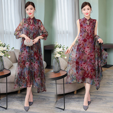 YICIYA Silk Purple 2 piece Dress set Women Summer Plus Size Dresses Woman Party Night Print 2019 Elegant Vintage Chinese Clothes