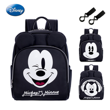 2019 New Disney Mother Waterproof Anti Theft Mummy Diaper Bag Multi-Function Nappy Women Backpack Fashion Black Baby Mochila
