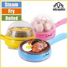 Quality 8 PCS Multi Cookers Non Stick Fry Pan Egg Steamer Hot Pot Cooker Electric Steamed Soup Pots Perfect for Dorm and Home