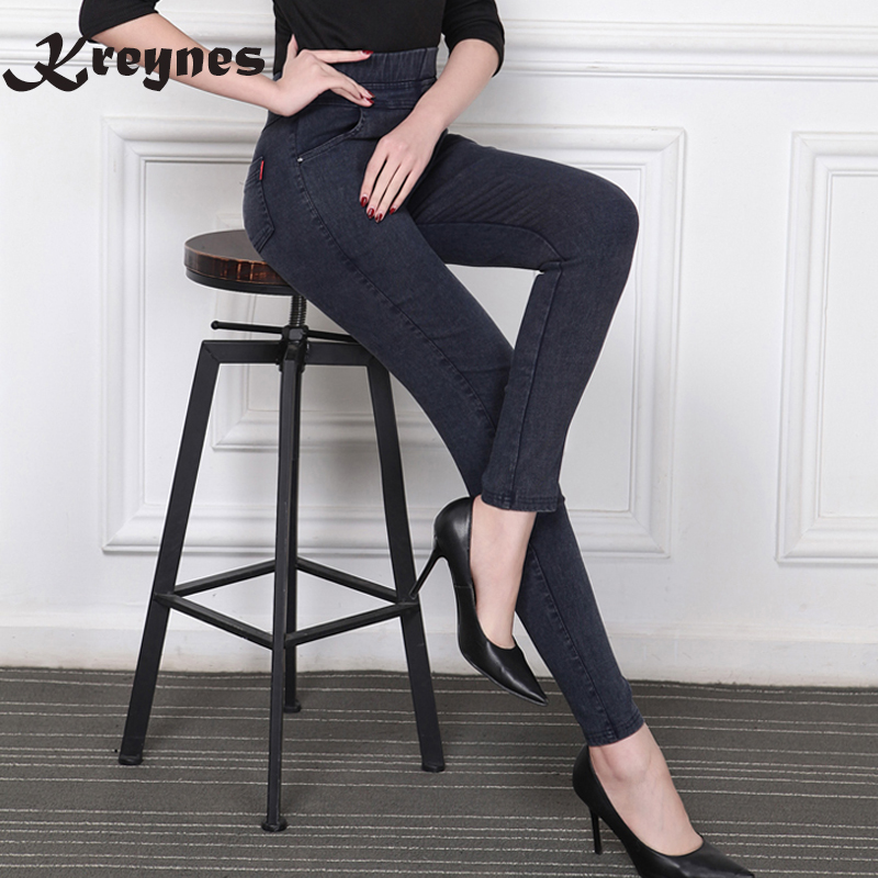 Skinny Jeans Women 2017 New Autumn Fashion Boyfriend Washed Elastic Denim Trousers Pencil Slim Denim Pants Imitation Jean Femme 2017 new jeans women spring pants high waist thin slim elastic waist pencil pants fashion denim trousers 3 color plus size