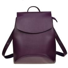 c1c27ef9641c Для женщин рюкзак высокое качество PU кожаные рюкзаки для девочек-подростков  Женский школьная сумка рюкзак mochila