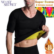 WAIST SECRET Exquisite Black Mens Sweat Shapers Neoprene Shaper Tank Short Sleeve Plus Size Comfortable Fabric