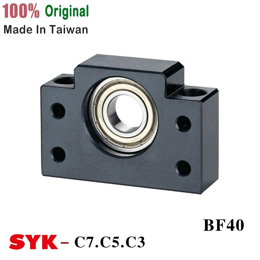 (TMT) CNC ballscrew sonu destek BF40 C3 desteklenen-yan BF40-C7 Siyah(TMT) CNC ballscrew sonu destek BF40 C3 desteklenen-yan BF40-C7 Siyah