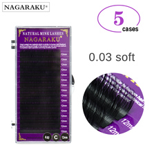 Nagaraku cílios postiços de maquiagem, 5 estojos de cílios postiços individuais de 0.03mm, macios e naturais, de alta qualidade