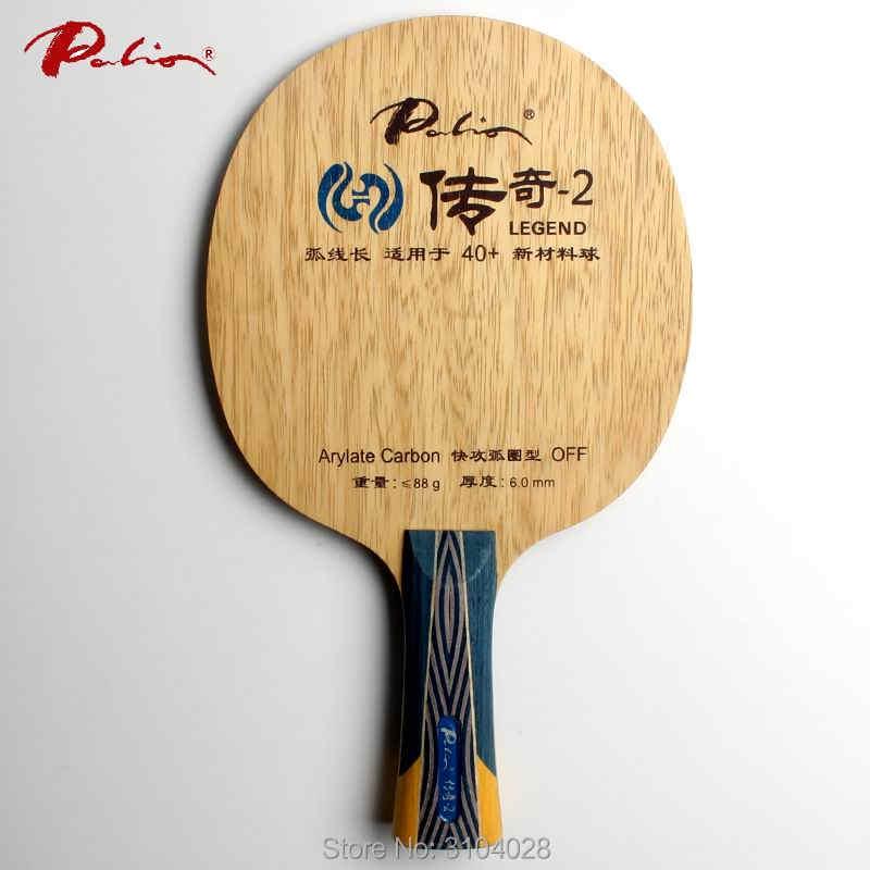 Palio resmi legend-2 legend 02 masa tenisi bıçak hızlı saldırı döngü ile uzun döngü soğuk tutun derin paulownia büyük çekirdek