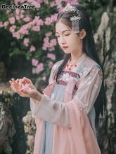 цена на 2019 traditional women tang ancient chinese costume beautiful dance hanfu costume princess dynasty chinese hanfu dress
