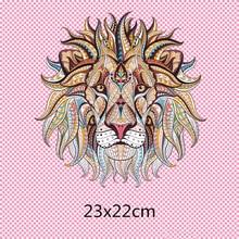 Нашивка со львом в виде животного, 23x22 см, футболка, наклейка для пресса, аппликация, моющаяся, с утюгом, нашивки для мальчиков и мужчин
