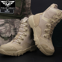 Brand Unisex Fishing Waders Leather Desert shoes Combat Outdoor sport Military hiking trekking walking men Women Tactical boots