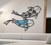 잉어 물고기 큰 벽 데칼 스티커 아트 장식 침실 스티커 디자인 벽화 물고기 버전 비닐 굿럭 홈 장식 H58cm x W87cm