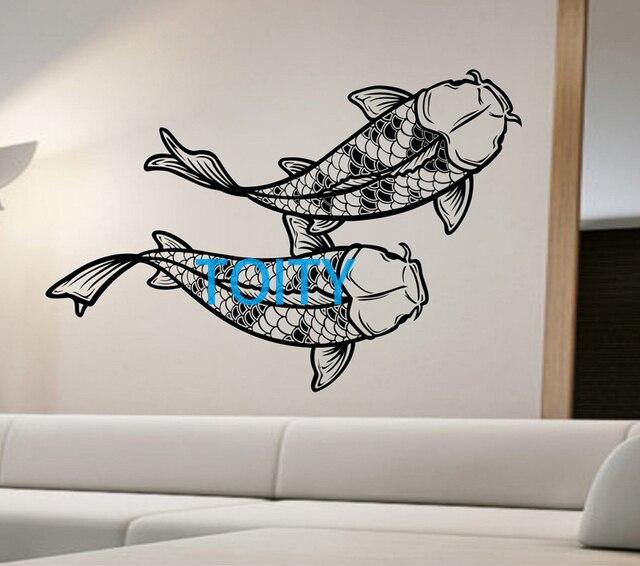 Koi Fish LARGE Wall Decal Sticker Art Decor Bedroom Sticker Design ...