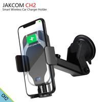 JAKCOM CH2 Smart Wireless Car Charger Holder Hot sale in Chargers as nimh charger batterie lithium 12 v lithium charger