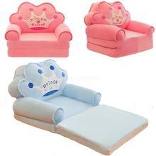 Маленький диван Сетка Красный милый детский стул домашний мультфильм складной задний диван принцесса мягкий спальня чтение