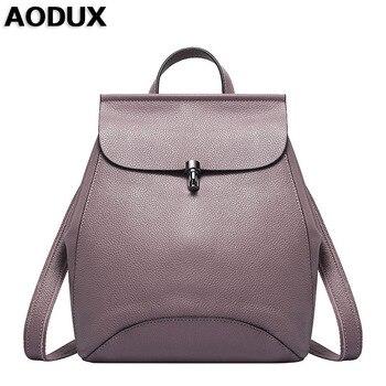 AODUX женский рюкзак из мягкой натуральной коровьей кожи, женские дизайнерские рюкзаки из натуральной кожи, женские школьные сумки из воловье...