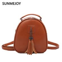 Sunmejoy Новый Для женщин PU Рюкзак Повседневная кисточкой рюкзак женщины мини-Back Pack рюкзаки для девочек-подростков рюкзак сумка