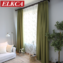 Elegant Thick Faux Linen Blackout Curtains for Living Room Plain Solid Color  For the Bedroom (Green/Blue/Coffee)
