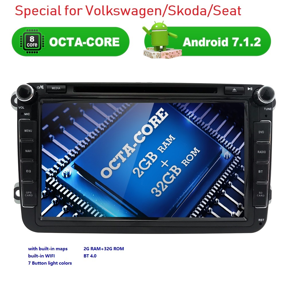 2 Din 8 Inch Android 7 1 Car DVD Player For VW Skoda Seat GPS Navigation