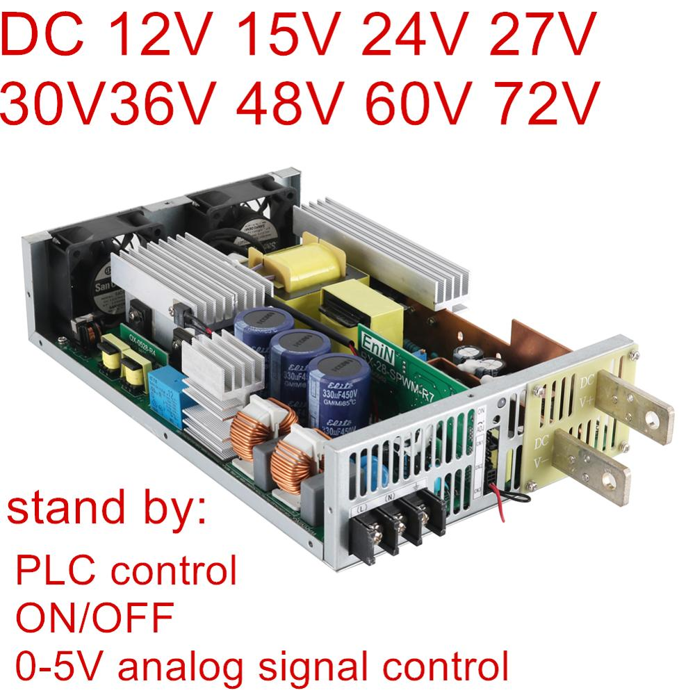 DC12V 15V 24V 30V 36V 48V 60V 72V fuente de alimentación conmutada 0-5V transformador de fuente de control de señal analógica ac-dc PLC control
