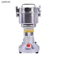 HC 500T2 Swing Portable Grinder Spice Small Food Flour Mill Grain Powder Machine Coffee Soybean Pulverizer 32000r/min 500g