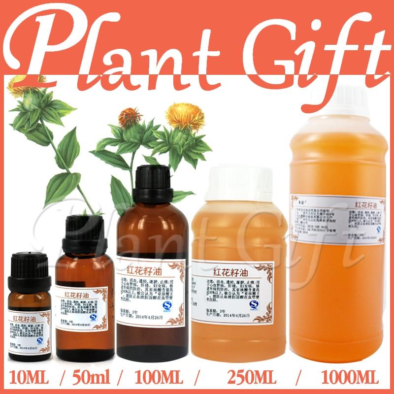 Wholesale!!skin Care Oil Free Shopping100% Pure Plant Base Oil Essential Oils  Australia Safflower Seed Oil Body Massage
