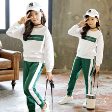 Winter and Autumn thick warm cotton clothes set newversion girls casual sweatshirt 2pcs clothing set