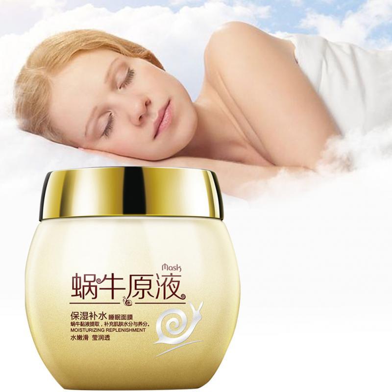 Medical Skin Care: 2018 New Moisturizing Brightening Sleeping Mask Skin Care