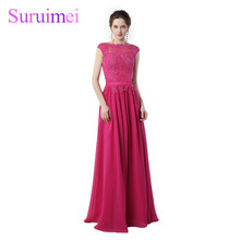 100% Real photos Elegant Fuchsia Chiffon Lace Formal Evening Dresses 2018 Cap Sleeve Cheap Long Evening Party Gowns