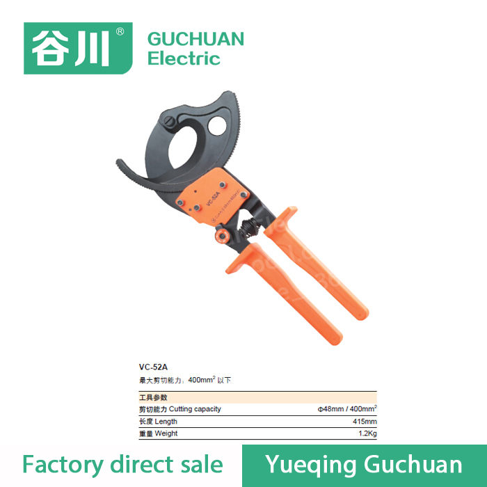 Hot sale VC-52A Automatic Cable Wire Stripper plier Wire cable cutter pliers Hand crimping tools