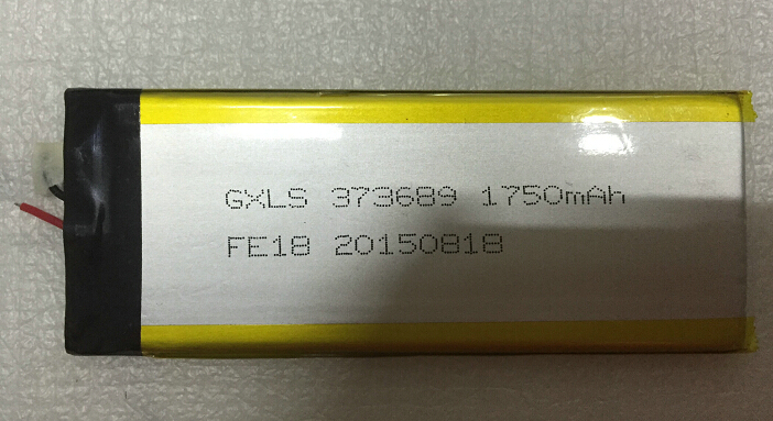 free shipping GXLS 373689 1750MAH LI- ION POLYMER battery for china clone NOTE5 N9200 MTK andorid smart phone