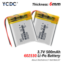 1/2/4 Pieces Lithium Ion Polymer 602530 Battery 3.7v 500mAh