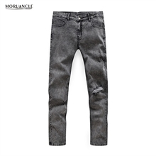 MORUANCLE Men s Solid Ripped Denim Joggers Fashion Strenchy Jeans Pants Male Plain Gray Slim Fit
