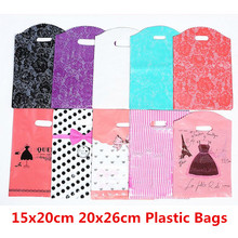 10pcs 15x20cm 20x26cm Storage Gift Bag Plastic Print Plastic Bags With Handles Clothes Supermarket Shopping Package Bag Wedding