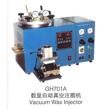 Automatic Vacuum Wax Injector With Auto Clamp Wax & Controller Jewelers' Casting Tool 220V