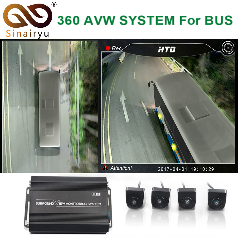 Sinairyu 3D HD 360 Degree Surround View Camera System For Truck, Bus, Recording 3D View 360 Degree DVR Bird View Panorama System