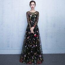 Elegante vintage de encaje de malla bordado de la flor de las mujeres party dress plus size xxl 2017 primavera o-cuello de manga larga maxi vestidos plisados