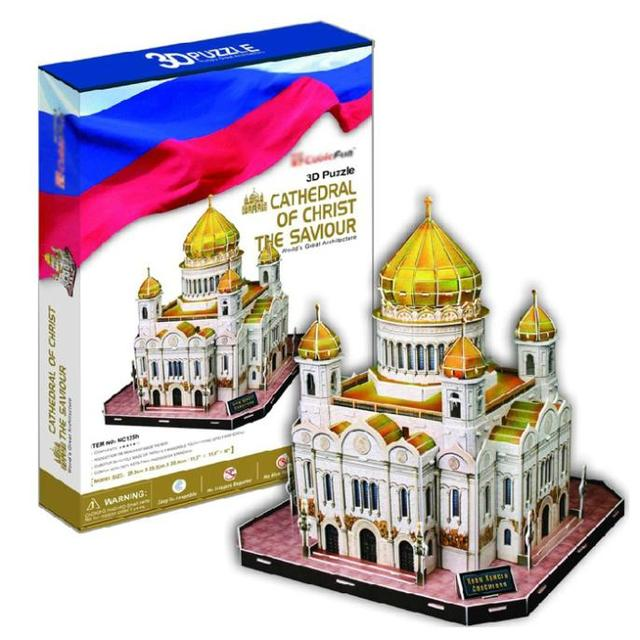 T0485 3D Puzzles Cathedral of Christ the Saviour DIY Building Paper Model Kids Creative gift Children Educational toys