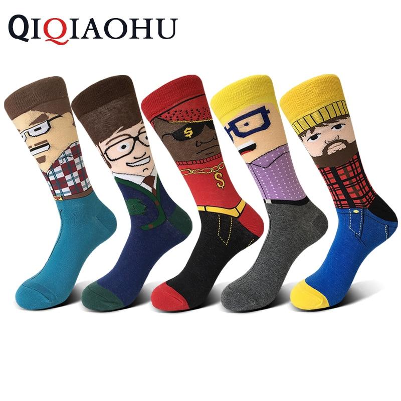5 pairs/lot funny jacquard crew socks for men high quality cotton sock fashion comfy glasses style happy socks Hip Hop socks