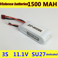 1500mah 11 1v 3S KT Fixed Wing Aircraft Model Aircraft Accessories Remote Rechargeable Lithium Batteries