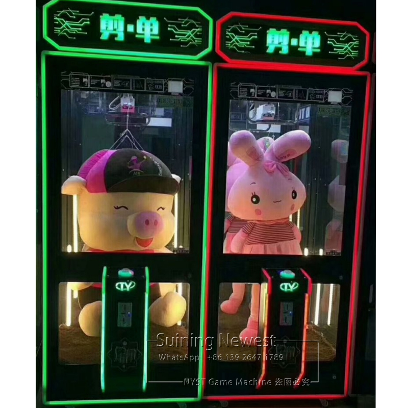 NYST divertissement divertissement Center de jeu monnayeur jeu coupe corde grand jouet prix cadeau ciseaux Machine de jeu d'arcade