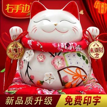 Lucky Cat ornaments large golden Ceramic Piggy Bank opened creative gifts Home  decorative piggy bank casamento pet cozinha