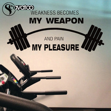 Barbell Sports Weapon Gym Vinyl Wall Sticker Decal Fitness Inspiration Quote 55x130cm