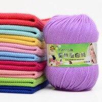 500g Soft Natural Smooth Baby Children Cashmere Silk Protein Cashmere Barbie Velvet Baby Wool Hand Knitting