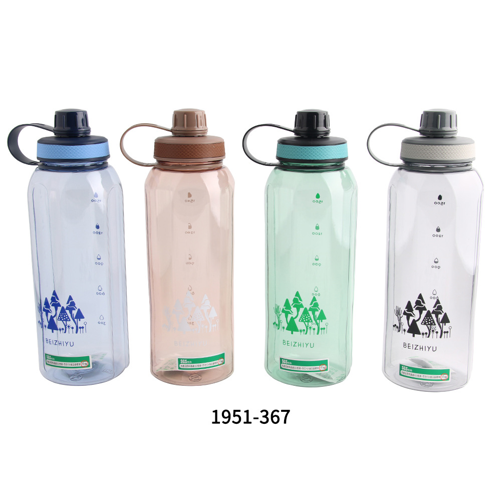 1500ML My Water Bottle Large Capacity  4 Colors With Lid Plastic Water Bottle(China)