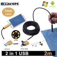 Armgroup Android Endoscope USB Camera Golden Snake Tube 2m Computer Android Phones 7mm Boroscope USB Endoscopic